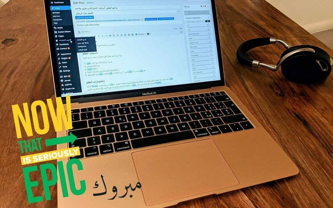 WordLift Plugin is now available in Arabic