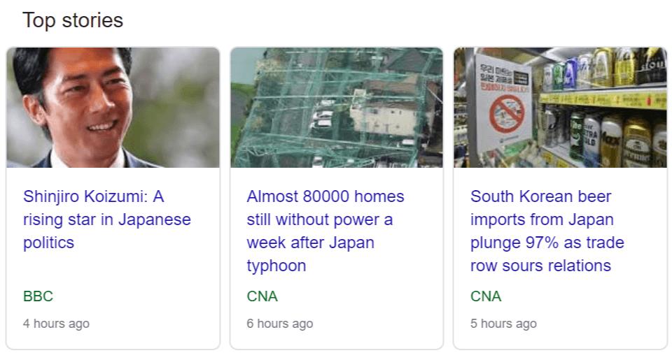 News Carousel example